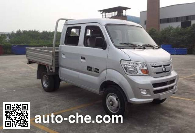 Sinotruk CDW Wangpai cargo truck CDW1031S4M5