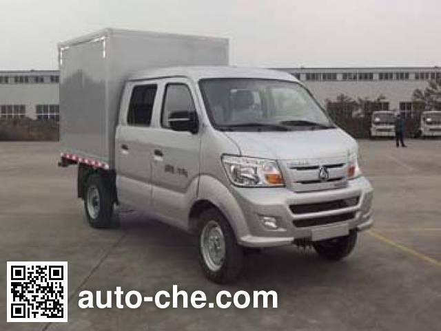 Sinotruk CDW Wangpai box van truck CDW5030XXYS1M5Q