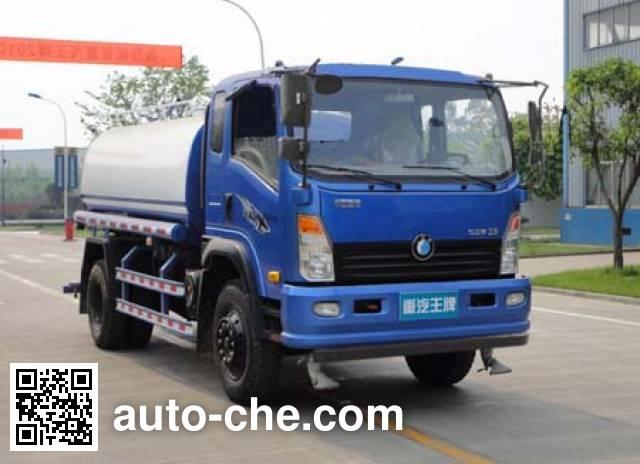 Sinotruk CDW Wangpai sprinkler machine (water tank truck) CDW5080GSSA1B4