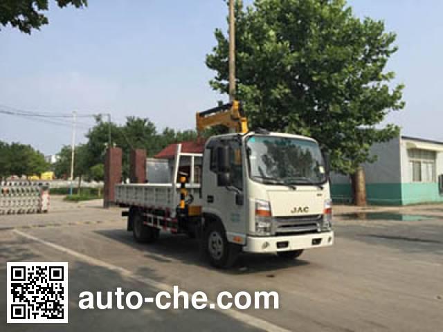 Yuanyi truck mounted loader crane JHL5040JSQ