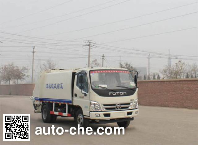 Yuanyi garbage compactor truck JHL5081ZYSE
