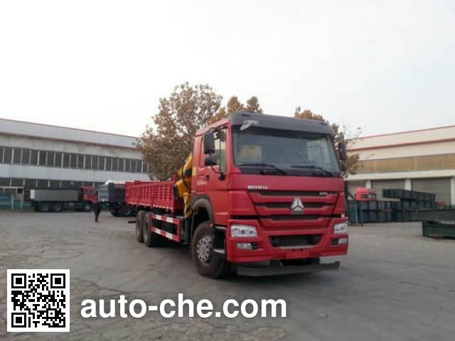 Yuanyi truck mounted loader crane JHL5257JSQM52ZZ