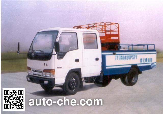 Luye sprinkler / sprayer truck JYJ5043GPSPT