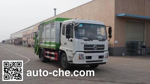 Yunli garbage compactor truck LG5120ZYSD5