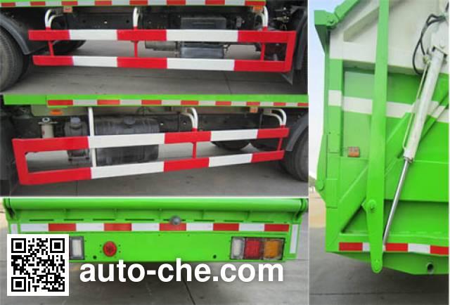 Yunli garbage compactor truck LG5160ZYSD