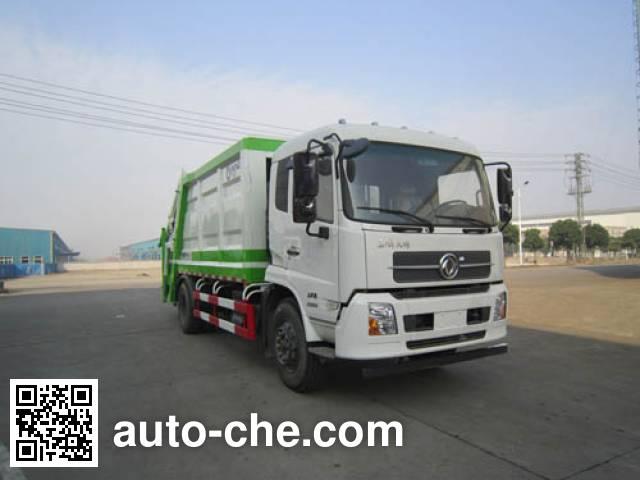 Yunli garbage compactor truck LG5160ZYSD5