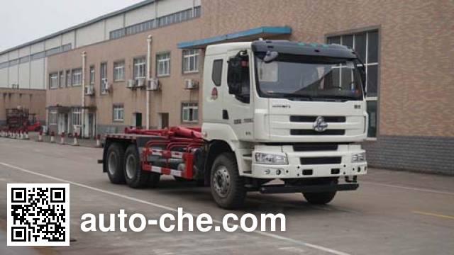 Yunli detachable body garbage truck LG5250ZXXC5