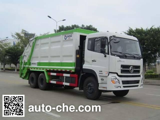 Yunli garbage compactor truck LG5250ZYS