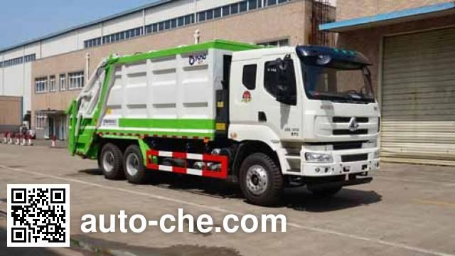 Yunli garbage compactor truck LG5250ZYSC5