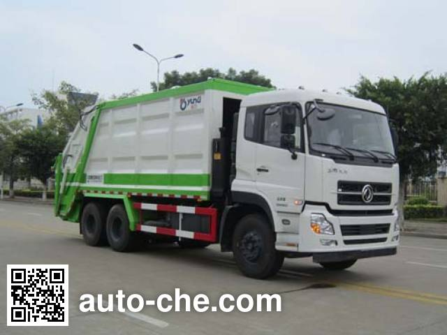 Yunli garbage compactor truck LG5250ZYSD5