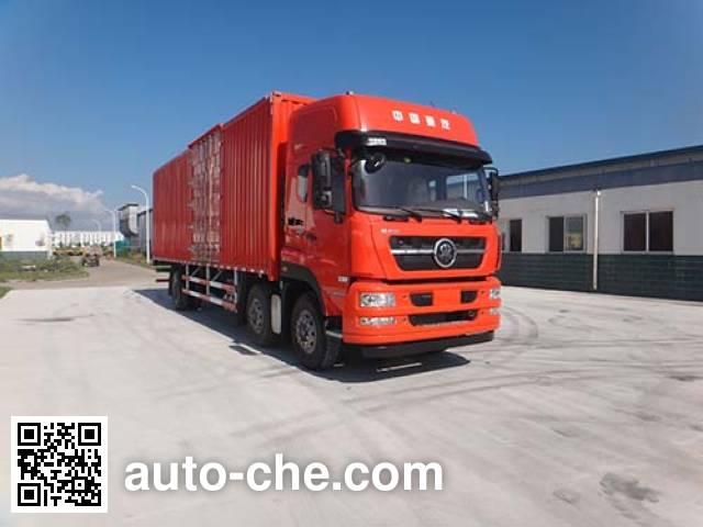 Qingzhuan wing van truck QDZ5250XYKZJM5GE1