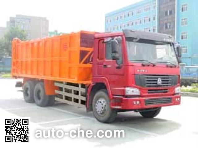 Qingzhuan garbage truck QDZ5250ZLJZH
