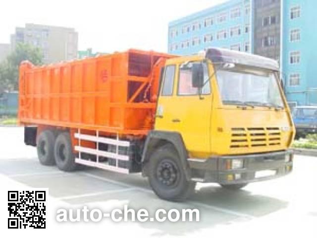 Qingzhuan garbage truck QDZ5251ZLJS