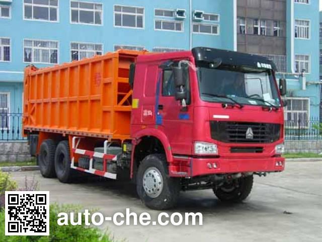 Qingzhuan garbage truck QDZ5251ZLJZH