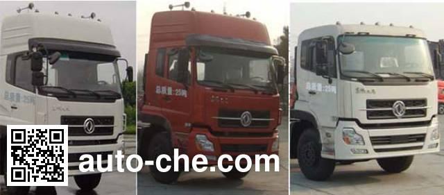 Sinotruk Huawin dry mortar transport truck SGZ5250GGHD5A130