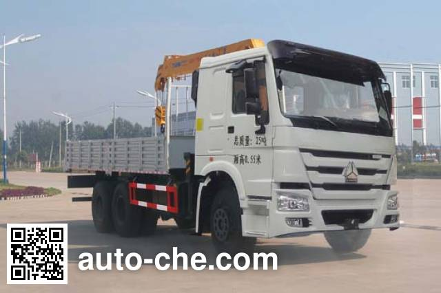 Sinotruk Huawin truck mounted loader crane SGZ5250JSQZZ4W58