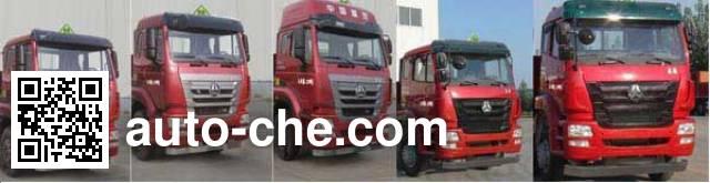 Sinotruk Huawin oil tank truck SGZ5313GYYZZ5J5