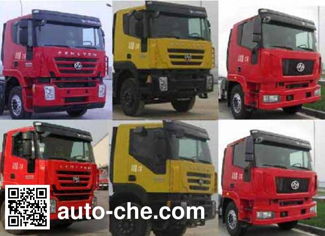 Sinotruk Huawin flammable liquid tank truck SGZ5310GRYCQ3