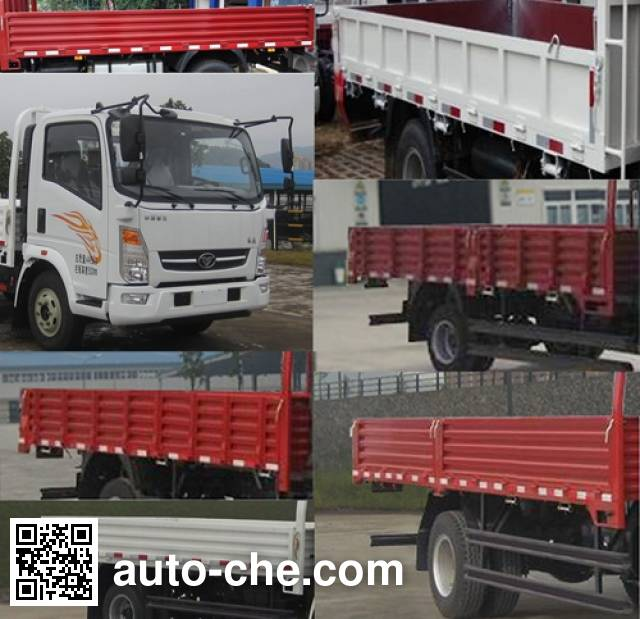 Homan cargo truck ZZ1048E17EB0