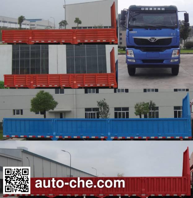 Homan cargo truck ZZ1258GH0EB0