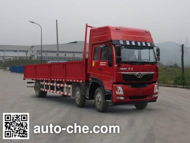 Homan cargo truck ZZ1258KC0EB0