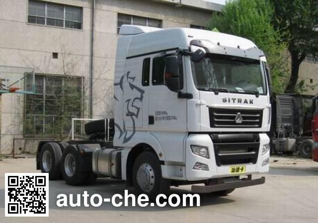 Sinotruk Sitrak dangerous goods transport tractor unit ZZ4256V323HD1W