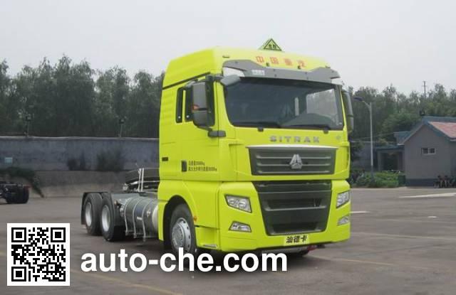 Sinotruk Sitrak dangerous goods transport tractor unit ZZ4256V383HE1LW