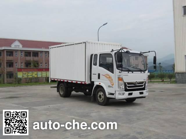 Homan mobile shop ZZ5048XSHF17EB1