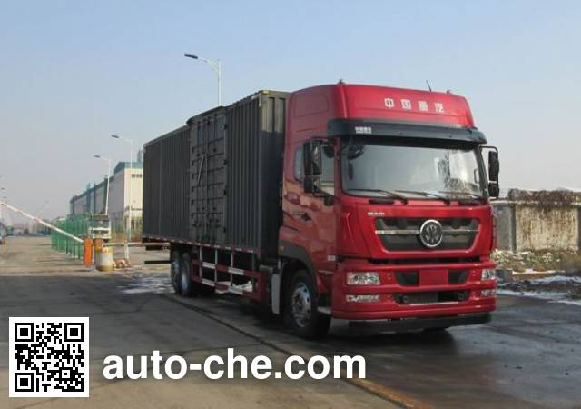 Sida Steyr box van truck ZZ5203XXYM60HGE1