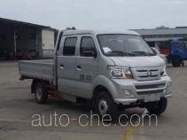 Sinotruk CDW Wangpai dual-fuel cargo truck CDW1030S1M5D