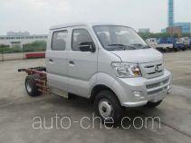 Sinotruk CDW Wangpai dual-fuel truck chassis CDW1030S1M5QD