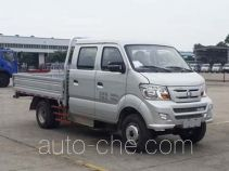 Sinotruk CDW Wangpai dual-fuel cargo truck CDW1030S4M5D