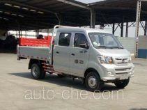Sinotruk CDW Wangpai dual-fuel cargo truck CDW1031S1M5QD