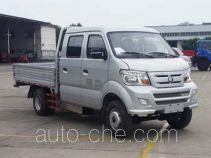 Sinotruk CDW Wangpai dual-fuel cargo truck CDW1031S2M5D