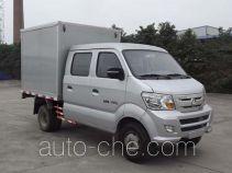 Sinotruk CDW Wangpai box van truck CDW5032XXYS1M5QD