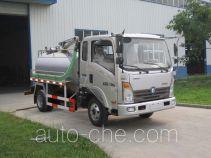 Sinotruk CDW Wangpai suction truck CDW5070GXEHA1A4