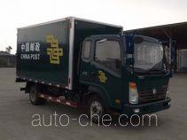 Sinotruk CDW Wangpai postal vehicle CDW5080XYZHA1B4