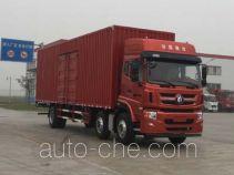 Sinotruk CDW Wangpai box van truck CDW5250XXYA1T5