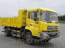 Yunhe Group dump truck CYH3120B1