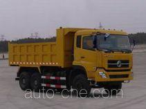 Yunhe Group dump truck CYH3258A2