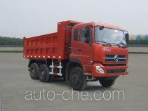 Yunhe Group dump truck CYH3201AX7