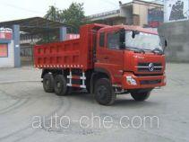 Yunhe Group dump truck CYH3201AX1