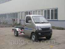 Yunhe Group detachable body garbage truck CYH5020ZXX
