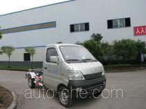 Yunhe Group detachable body garbage truck CYH5022ZXXSC