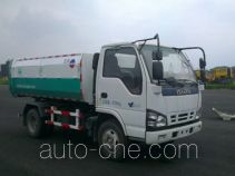 Yunhe Group dump garbage truck CYH5070ZLJ
