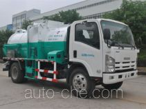 Yunhe Group food waste truck CYH5100TCAQL