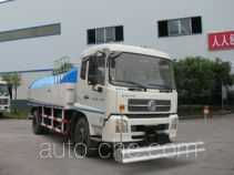 Yunhe Group street sprinkler truck CYH5160GQXDF