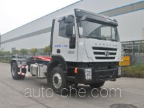 Yunhe Group detachable body garbage truck CYH5160ZXX