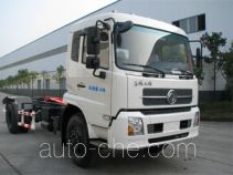 Yunhe Group detachable body garbage truck CYH5161ZXXDF
