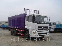 Yunhe Group box van truck CYH5240XXYDF4